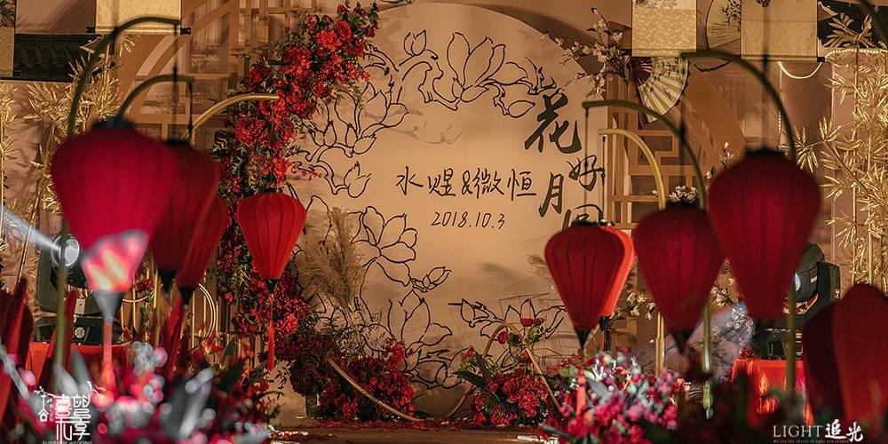 桐乡礼堂新中式婚礼