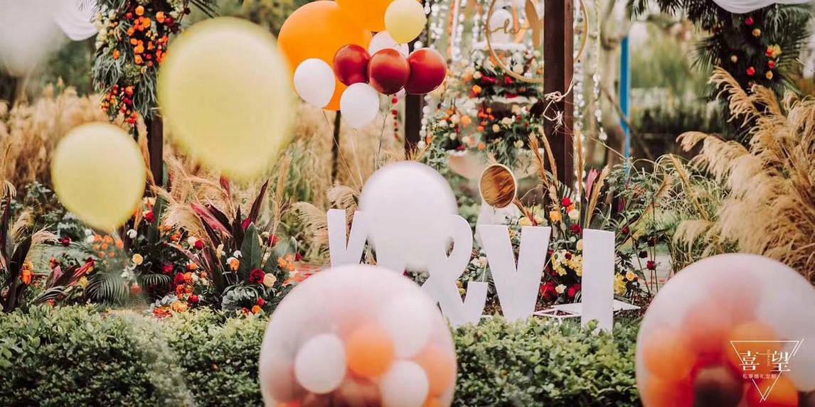 【遇见你是最甜的味道】——桐乡喜望草坪婚礼定制