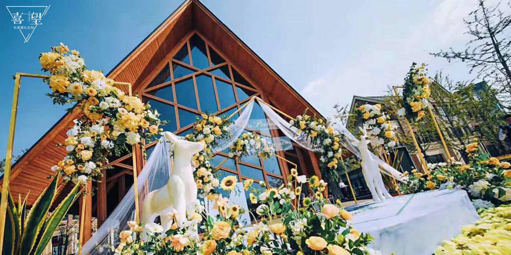 【笑靥如花,向阳不变】——桐乡喜望婚礼定制