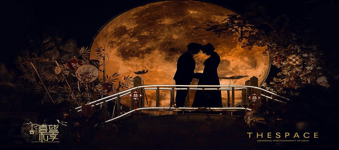 新中式婚礼《缘月》
