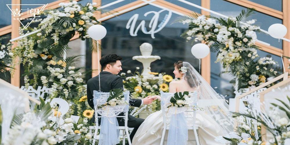【爱你,是我做过最好的事】——桐乡喜望草坪婚礼定制